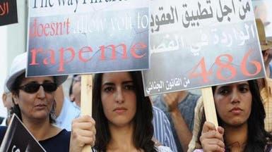 بعد فتاة الشارع.. مطالب بتشديد عقوبات الاغتصاب بالمغرب
