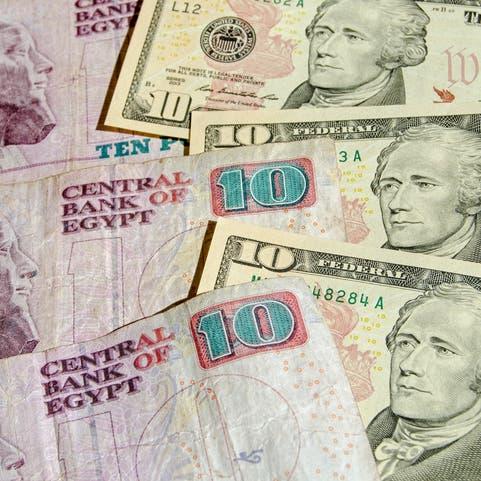 مصر.. توقعات خفض الفائدة 2% خلال 2019
