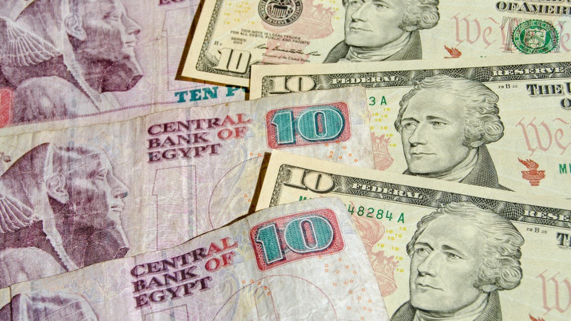 الجنيه  دولار