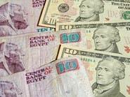 تنبيه لمالكي شهادات السويس: احذروا الاستثمار بالعقارات