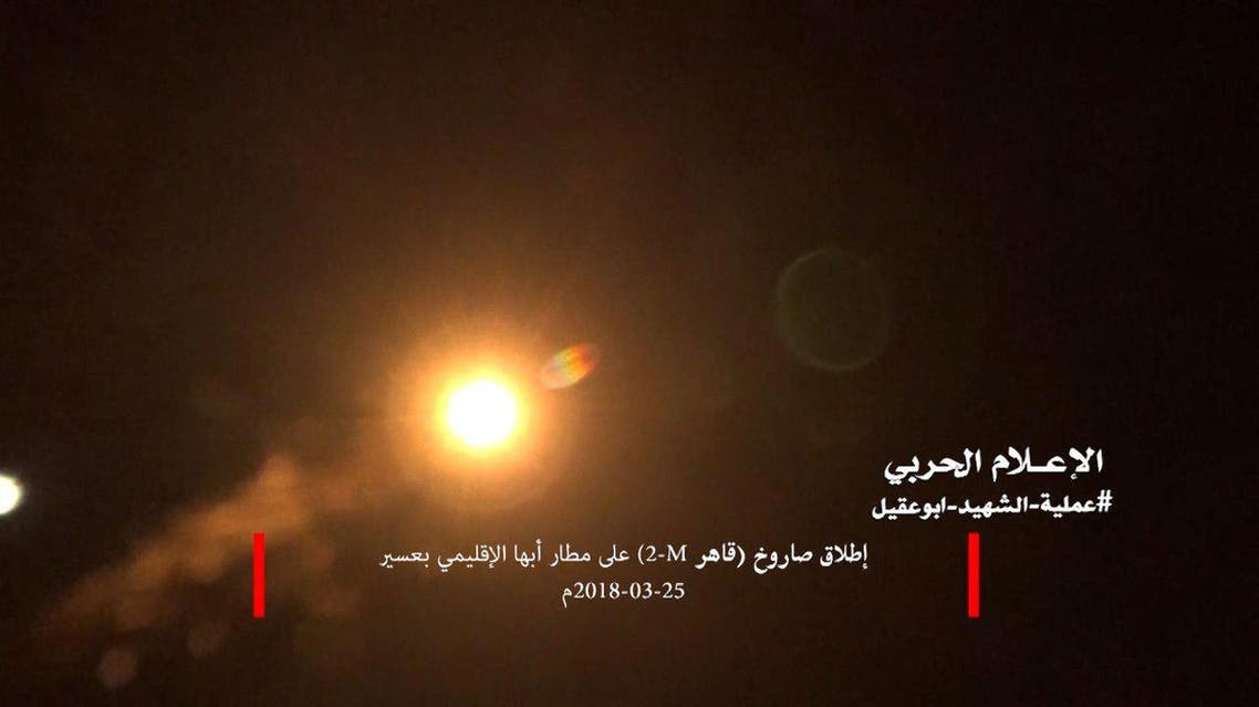 A photo distributed by the Houthi Military Media Unit shows the launch by Houthi forces of a ballistic missile aimed at Saudi Arabia March 25, 2018. (Reuters)