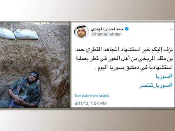 نائب رئيس بلدي قطر يبارك لانتحاري.. ويحتفي بالدواعش