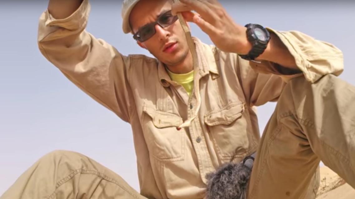 Egyptian desert trainer. (Screen grab)