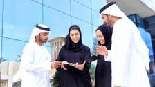 سعودی عرب کی آبادی 3.25 کروڑ جن میں 2.64 کروڑ مقامی باشندے