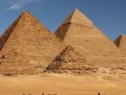 حاكمان لمصر حاولا هدم الأهرامات.. اعرف القصة