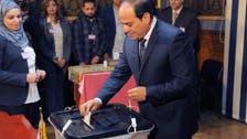 رسمياً.. السيسي رئيساً لمصر لولاية ثانية
