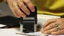 امارات با شرایطی بسیار آسان ویزای گردشگری 5 ساله برای خارجیها صادر میکند