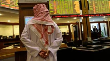 أسواق الإمارات.. ضعف التداولات ما زال يطغى