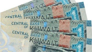 برلمانيون كويتيون يطالبون بإسقاط القروض عن المواطنين