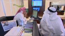 لماذا قررت فوتسي تنفيذ انضمام السوق السعودية على مراحل؟