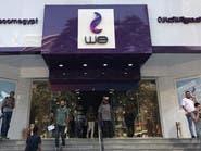 """""""المصرية للاتصالات"""" تنفي توقف قرض بـ13 مليار جنيه"""