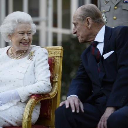 """الأسرة المالكة تحتفل """"عن بعد"""" بعيد ميلاد الأمير فيليب الـ99"""