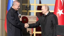 بوتين: إمداد تركيا بصواريخ إس 400 أولوية