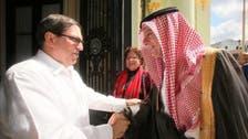 هافانا.. الجبير يلتقي وزير العلاقات الخارجية الكوبي