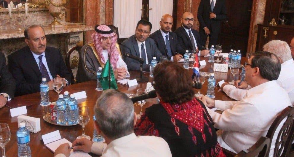 Saudi Foreign Minister Adel al-Jubeir meets his Cuban counterpart