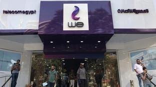 """هل تبيع """"المصرية للاتصالات"""" جزءاً من حصتها في """"فودافون""""؟"""
