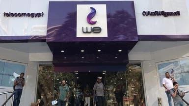 """""""المصرية للاتصالات"""" تلوح بـ""""حق الشفعة"""" بشأن صفقة """"فودافون"""""""