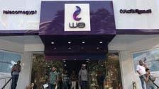 """مصادر: المصرية للاتصالات تنوي الاستحواذ على """"فودافون مصر"""""""