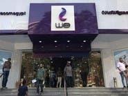 """أرباح """"المصرية للاتصالات"""" تقفز 50% لـ 1.4 مليار جنيه"""