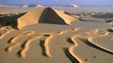 قرآن میں مذکور تاریخ کا عظیم شہر اس مقام پر مدفون ہے