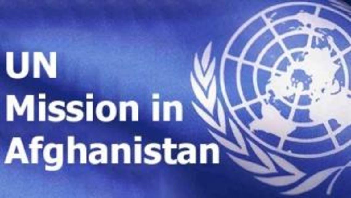 سازمان ملل: حمله نیروهای هوایی ارتش افغانستان در کندز بررسی میشود