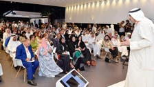 Arab Media Forum kicks off in Dubai with focus on 'Impactful Media Trends'