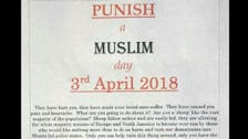 'Punish a Muslim Day': UK women told to hide their hijabs and stay indoors