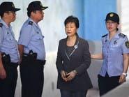 جلسة محاكمة مباشرة على رئيسة كوريا الجنوبية