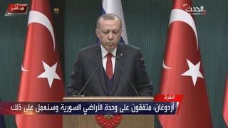 أردوغان: سأبحث مع بوتين سبل حل سلمي للأزمة السورية