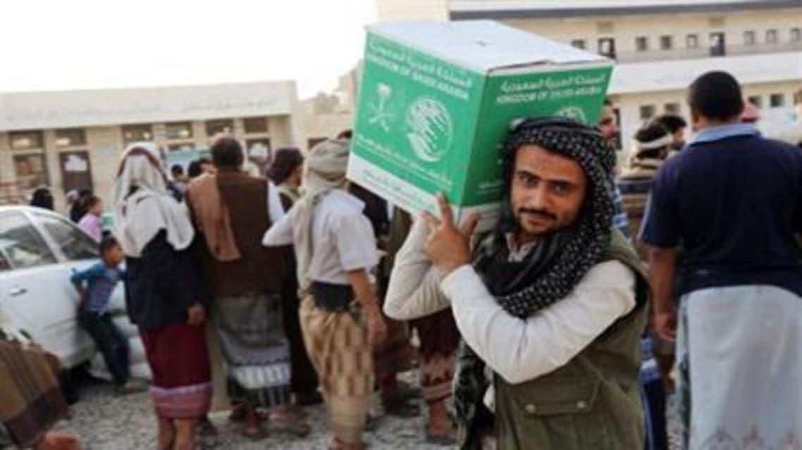 المساعدات السعودية اليمن