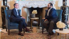 Saudi Crown Prince meets with Los Angeles Mayor Eric Garcetti