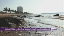 سعودی عرب میں پانی کی کمی کے مسئلے سے نمٹنے کی تیاریاں؟