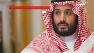 محمد بن سلمان: الثراء ليس جريمة والجريمة أن تكون فاسدًا
