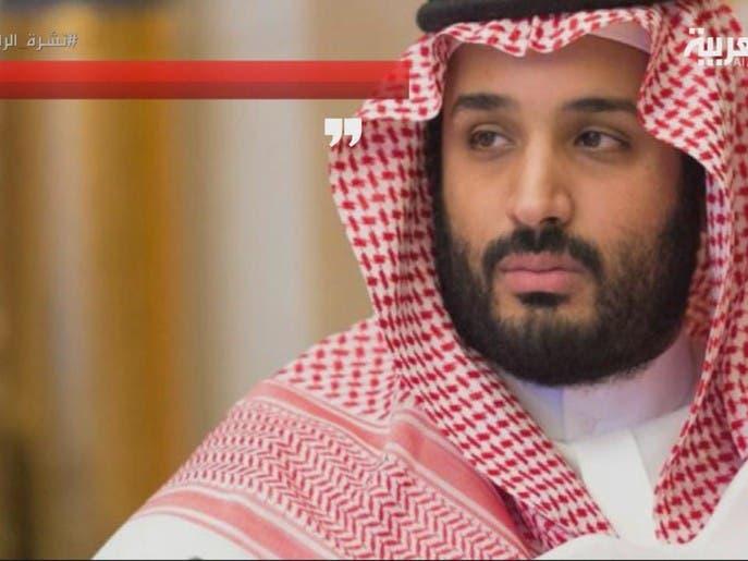 محمد بن سلمان: تنظيم الإخوان هو الأب الشرعي للمتطرفين
