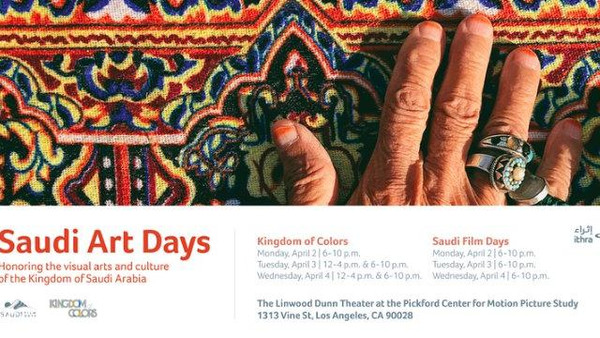Saudi culture and visual arts get showcased in the heart of Hollywood