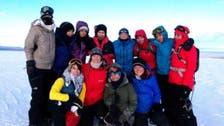 Saudi woman among North Pole expedition team