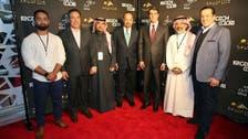بـ13 فيلما و43 صورة.. أميركا تتعرف على الثقافة السعودية
