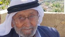 هذه أسرار حيوية معمر فلسطيني عاش أزيد من قرن