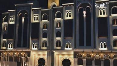 """""""ميفك ريت"""" ينهي عقد الإيجار لمبنى إداري بجدة.. ومكسب 1.7 مليون ريال"""