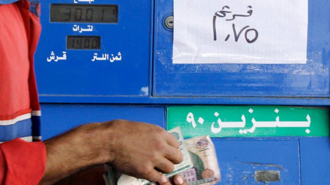 مصر وقود أسعار تضخم