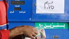 مصر.. خفض جديد لدعم الطاقة بأكثر من 21 مليار جنيه