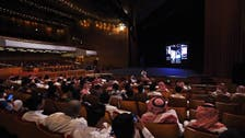 Riyadh to host Egyptian Opera House concert