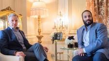Saudi Crown Prince meets Disney CEO, discusses entertainment opportunities
