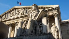 Four artworks vanish from French parliament