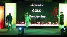 WATCH: Shocking moment Indian businessman dies while dancing on stage