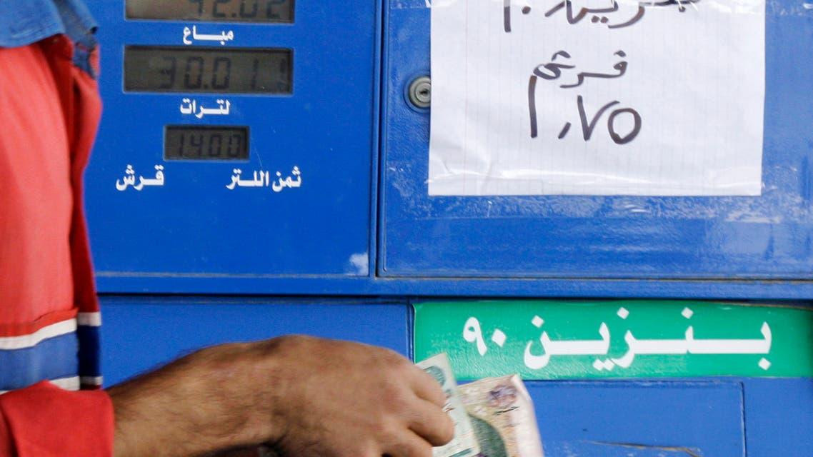 مصر وقود تضخم