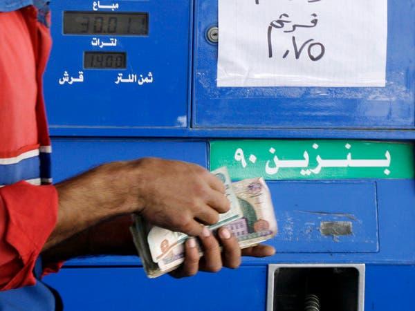 آلية جديدة لأسعار الوقود بمصر.. كيف ستكون؟