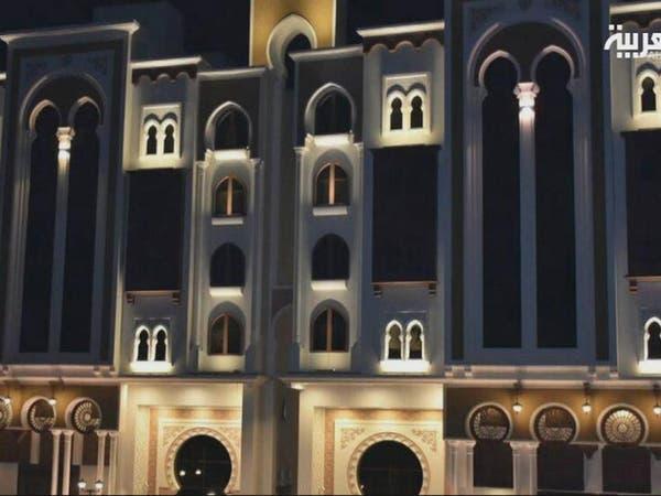 """ميفك ريت: الأثر المالي لعقد """"سوق شرق"""" محايد"""