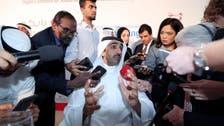 Bahrain launches $1 bln energy fund