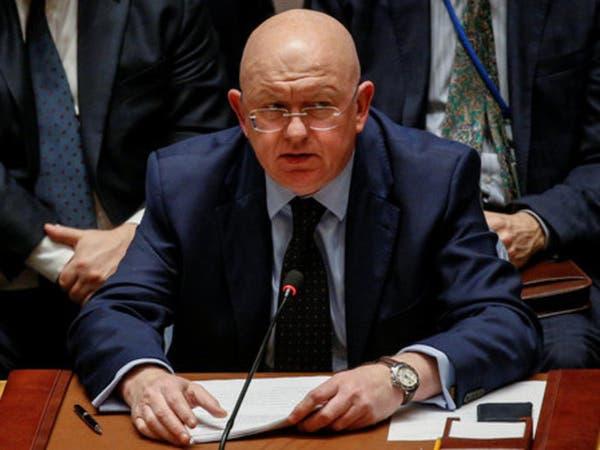 روسيا تدعو إلى اجتماع لمجلس الأمن بشأن تسميم سكريبال